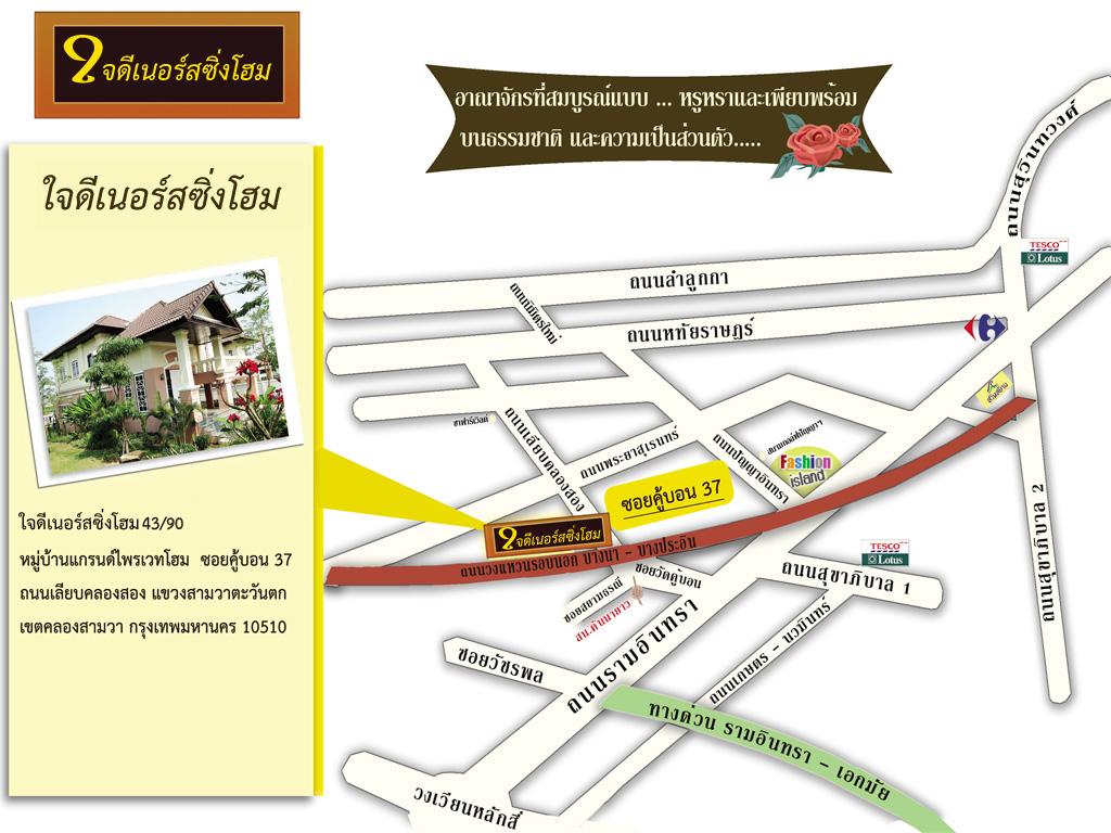 http://www.jaideenursinghome.com/picture/map21.jpg?v=0
